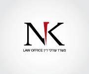 נועם קולודני - משרד עורכי דין